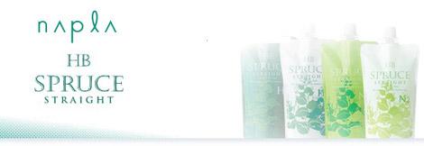 лучшее выпрямление волос в салоне красоты Эстрелла